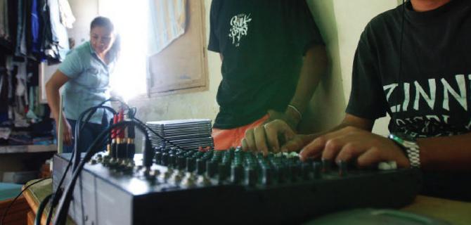 «A Hip-Hop Globe» avec Sujatha Fernandes (2 fév.)
